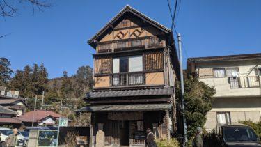おすすめ!狸穴カフェ 北鎌倉