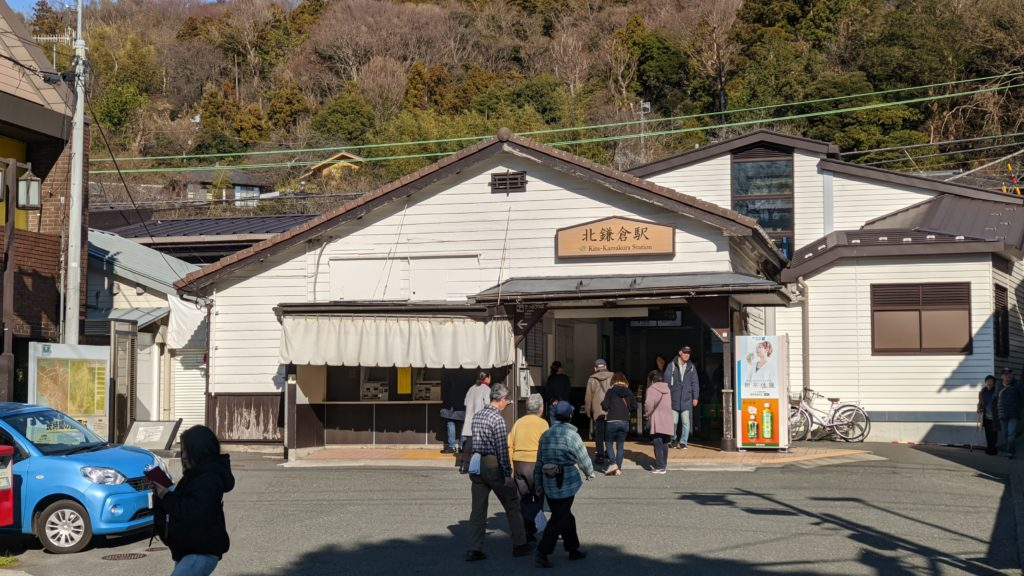 北鎌倉駅の画像
