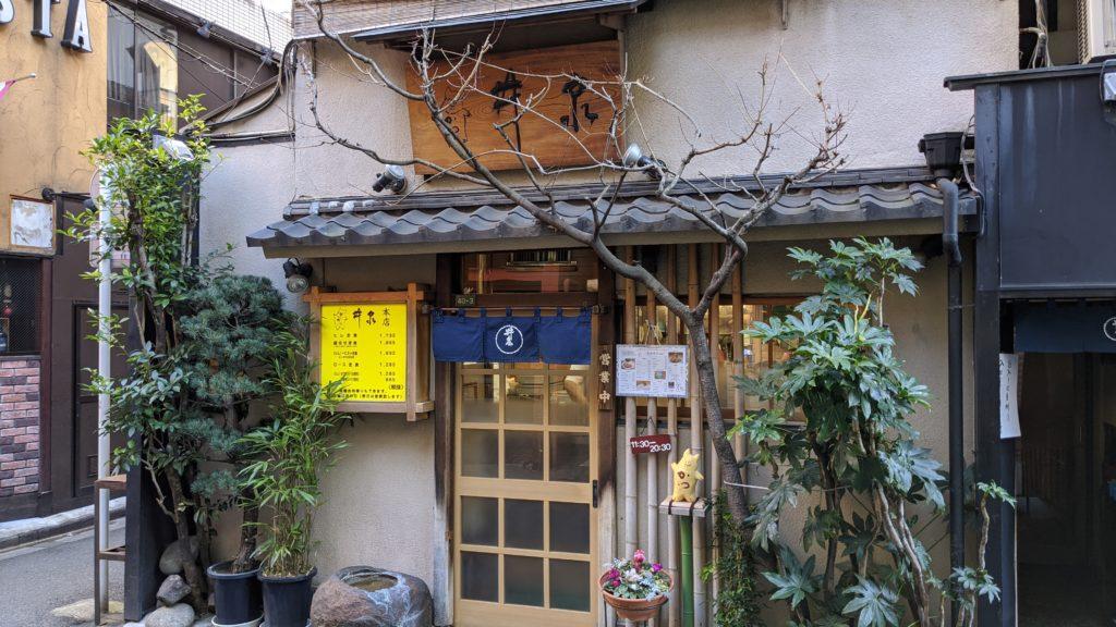 上野の井泉、外観写真