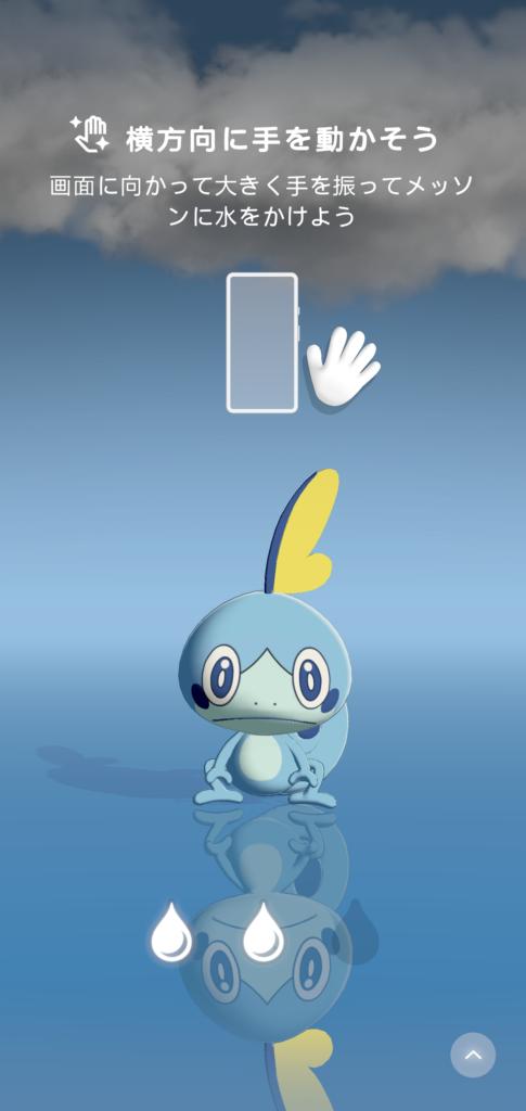 Pokemon Wave Helloアプリ。いろんなポケモン登場。その2。