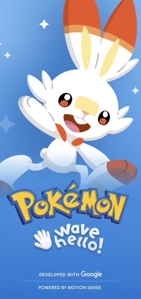 Pokemon Wave Helloアプリのスタート画面。