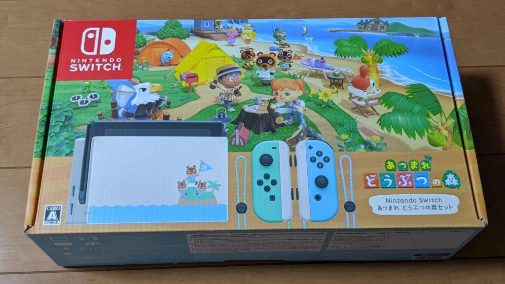 Switchとどうぶつの森のセットの外箱の画像です。