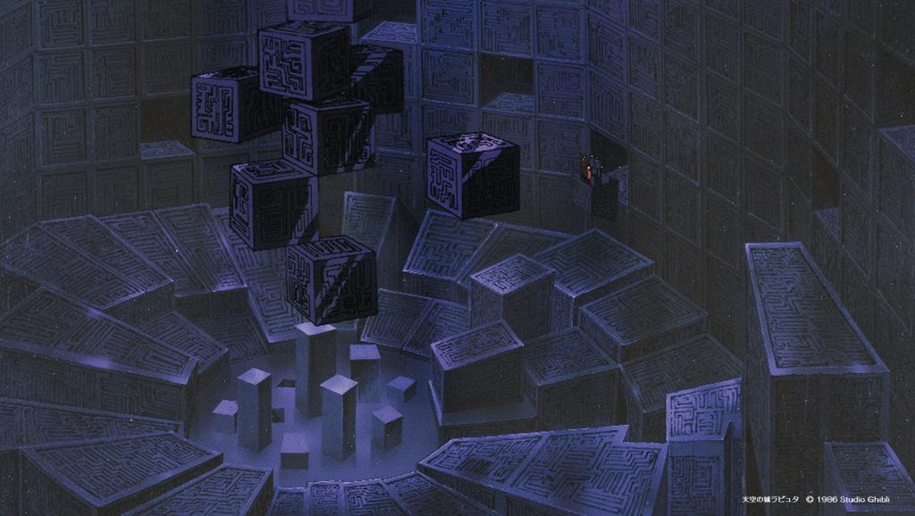 天空の城ラピュタのスタイリッシュなZoom背景画像。