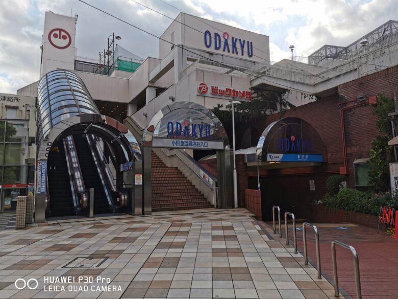 小田急線町田駅の北口の写真です。