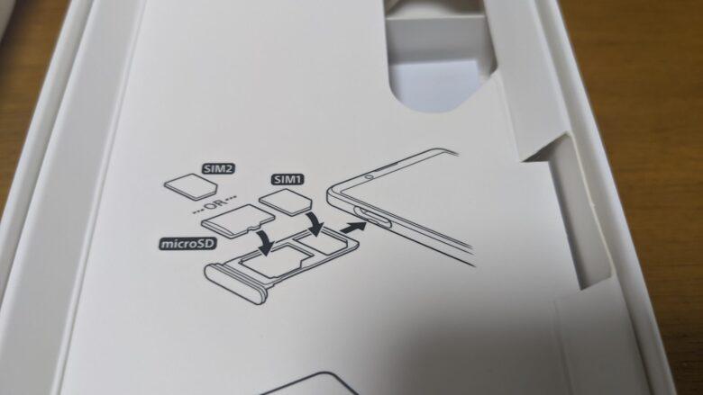 ソニーストアから到着。国内版SIMフリー!Xperia 1 II外箱のデュアルSIMについての説明部分の写真。