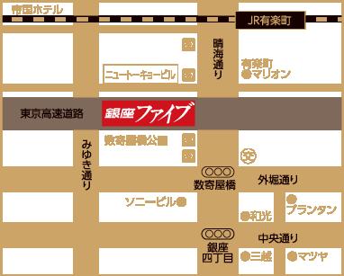 HUAWEI銀座店がある「銀座ファイイブ」のアクセス図です。