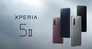Xperia 5 IIのSIMフリー版の発売日はいつ?