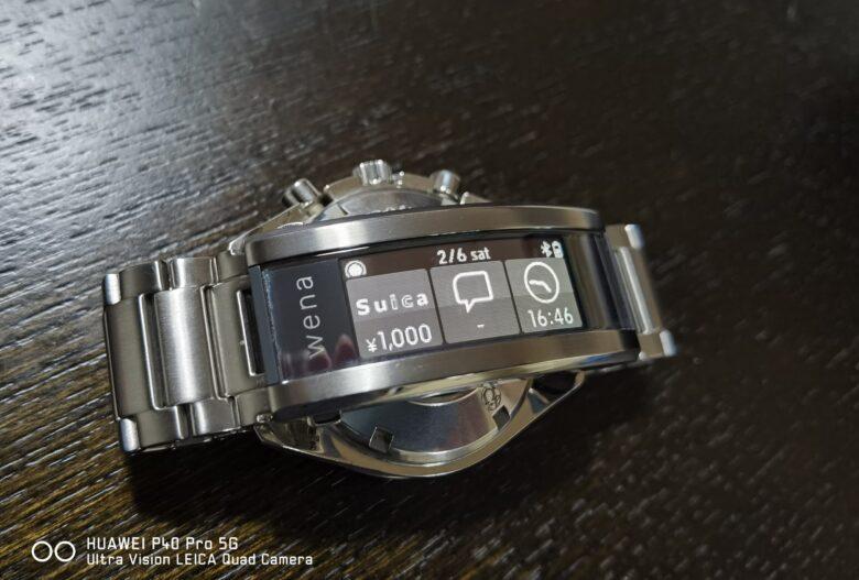 wena 3と愛用の時計をセットしてみました。wena側の写真。