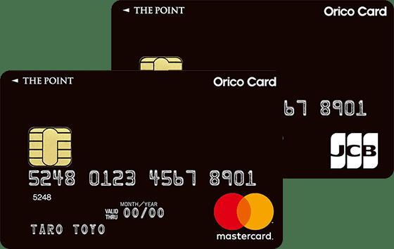 オリコカード ザ ポイントのカード画像です。