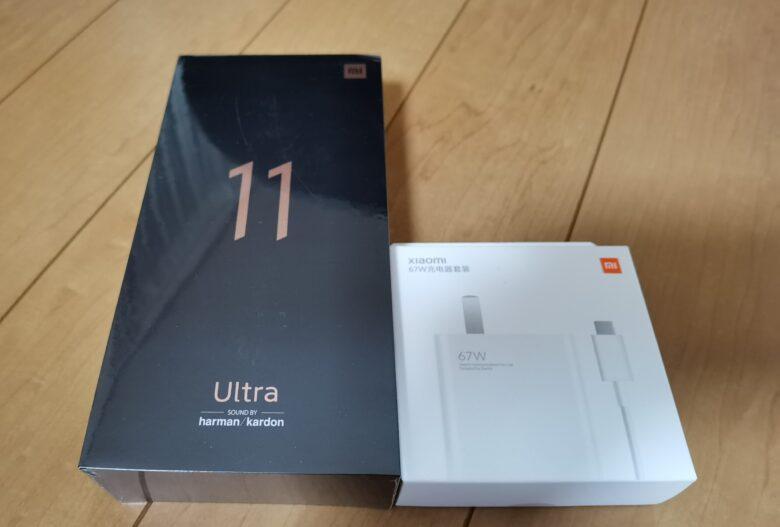 Xiaomi Mi11 Ultraと充電器のパッケージです。