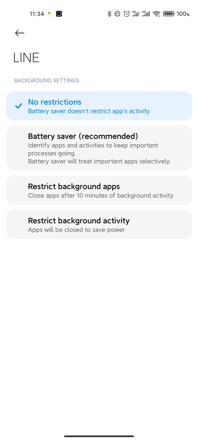 Xiaomi Mi11 Ultraの通知設定について。 バッテリーセーバー無効化の画面。