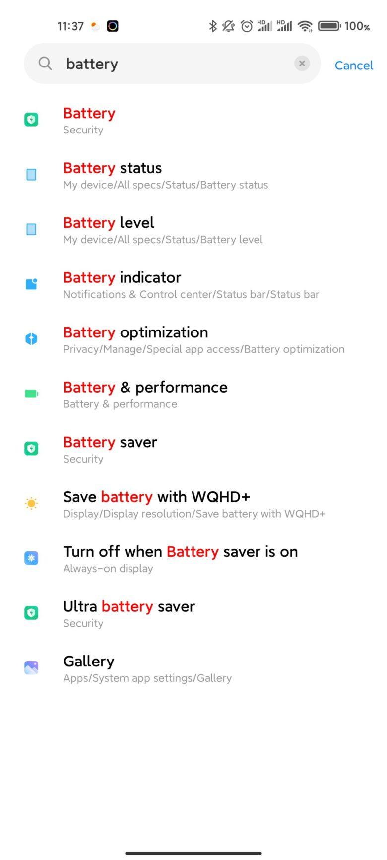 Xiaomi Mi11 Ultraの通知設定について。 バッテリーセーバー最適化の画面。