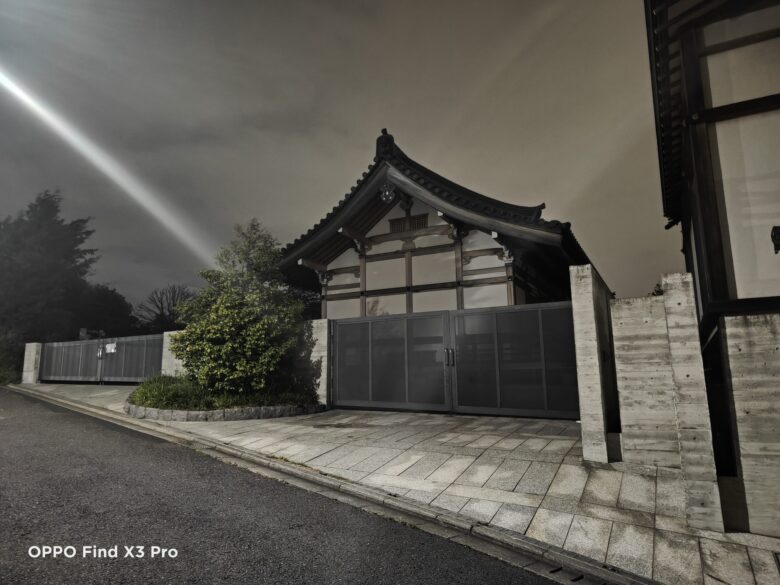 OPPO Find X3 Proの夜景モードで撮影した写真。その2。