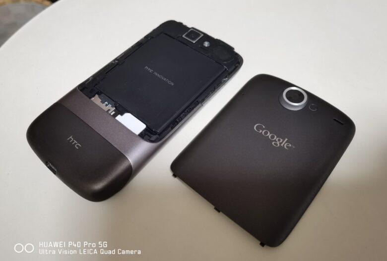 スマホクラシック。Nexus Oneの背面端末画像です。バッテリー部分。