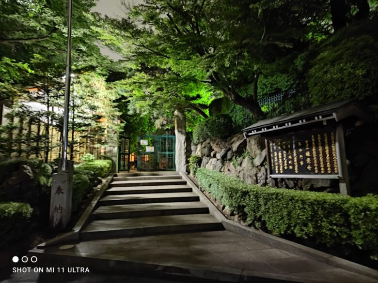 Xiaomi Mi11 Ultraの夜景モードで撮影した写真です。その4。
