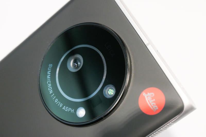 Leitz Phoneの画像です。