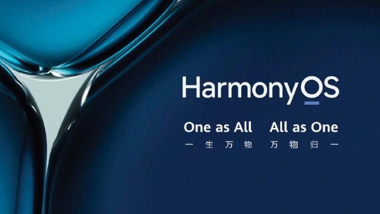 Harmony OSの紹介画像です。
