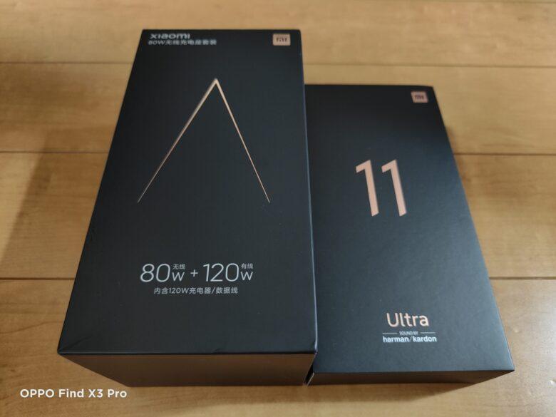 Xiaomi 80Wワイヤレス充電器とXiaomi Mi11 Ultraの箱の大きさの比較写真です。