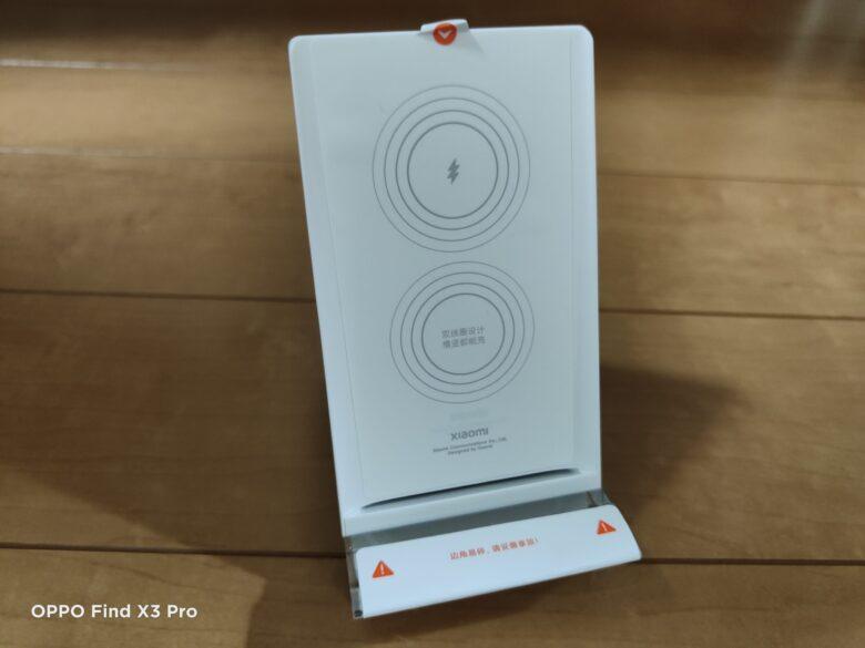 Xiaomi 80Wワイヤレス充電器の写真。その2。