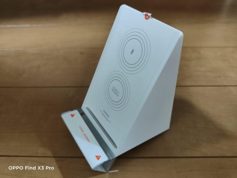 Xiaomi 80Wワイヤレス充電器の写真。