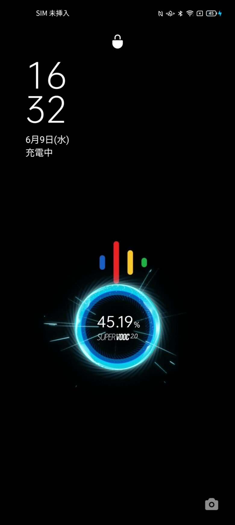 OPPO Find X3 ProをSMART COBY Proで急速充電している状態のスクリーンショット。