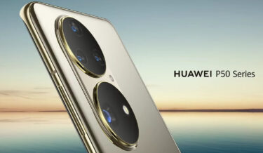 Huawei P50 Proの発売日はいつ?