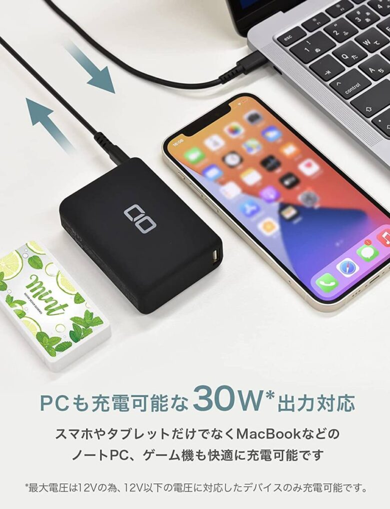 SMARTCOBY Proの説明画像。その3。