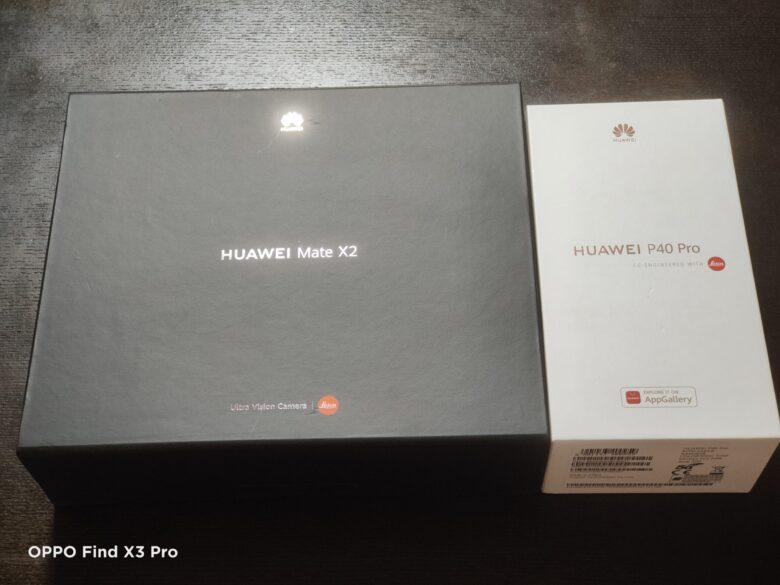 HUAWEI Mate X2の化粧箱とP40 Proの化粧箱の比較写真です。