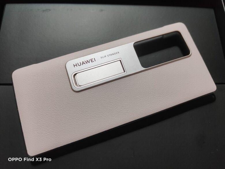 HUAWEI Mate X2に付属しているフリップカバーの写真です。
