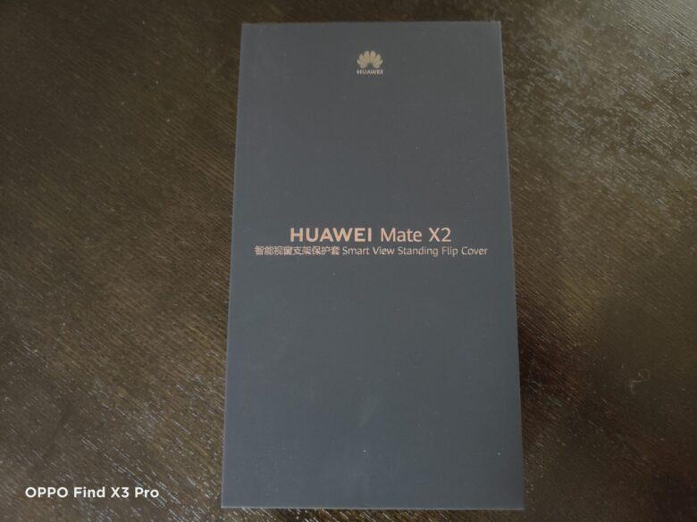 HUAWEI Mate X2の純正手帳型カバーの箱の写真。