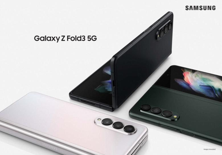Galaxy Z Fold3の製品画像です。