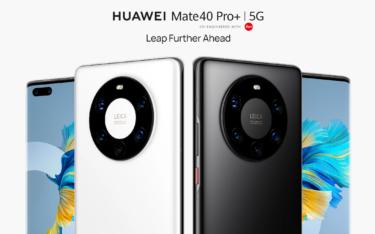 Mate40 Pro Plusレビュー。GMS導入可能な5G対応HUAWEIスマホ!