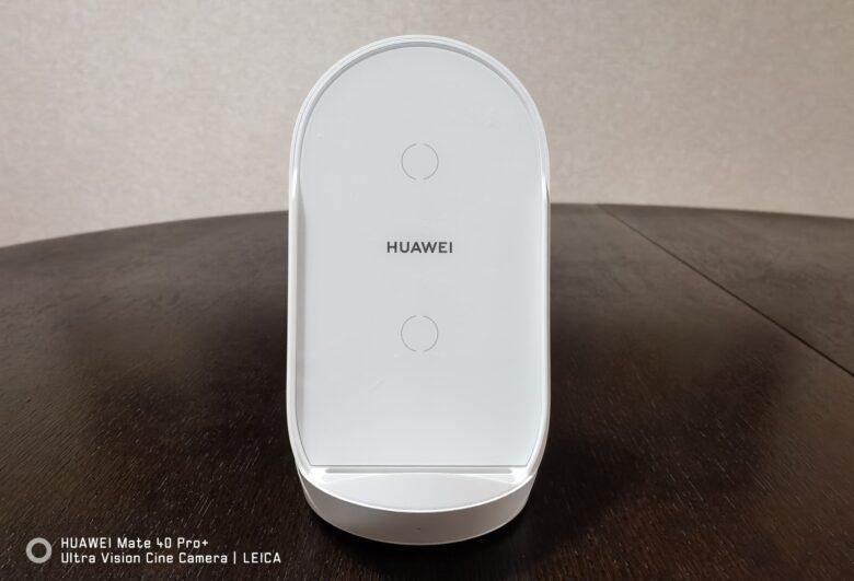 HUAWEI ワイヤレス充電器の正面からの写真です。