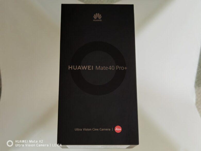 Mate40 Pro Plusの外箱の写真です。