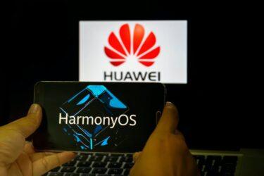 Harmony OSにGMSをインストールする方法!P50 Proも可能か?