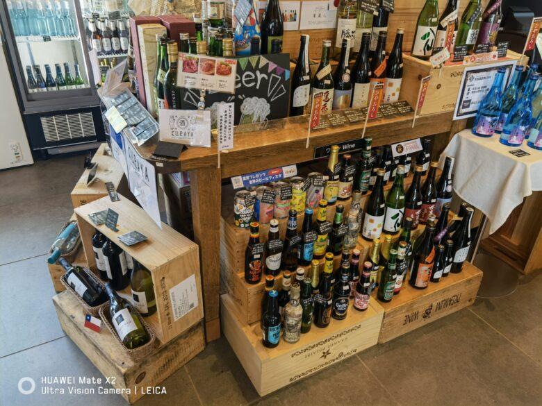薬師池公園内にある野菜直売所の写真。お酒も販売。