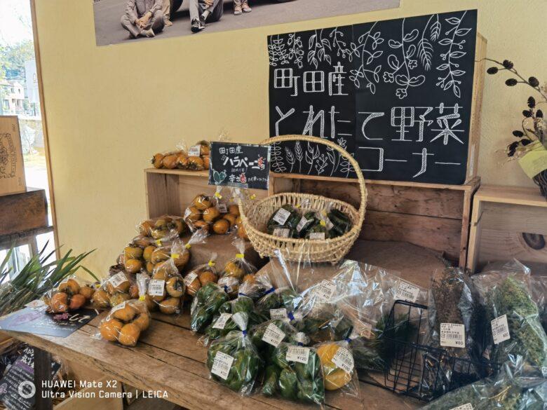 薬師池公園内にある野菜直売所の写真。その2。