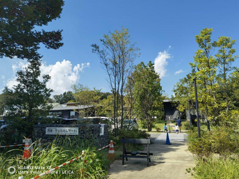 薬師池公園の西園・ウェルカムゲートの写真。