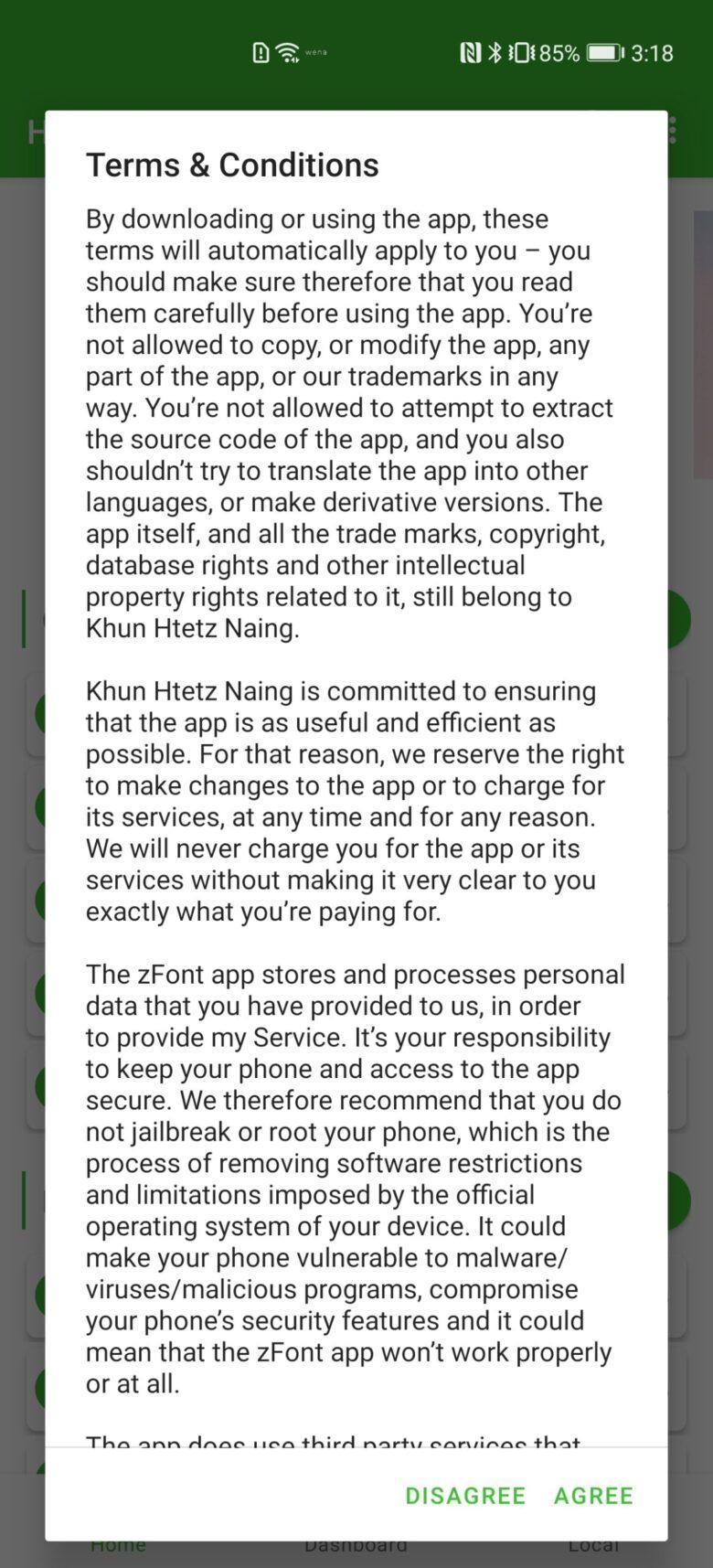 Z Font3アプリの画面。権限許可を求められます。その2。