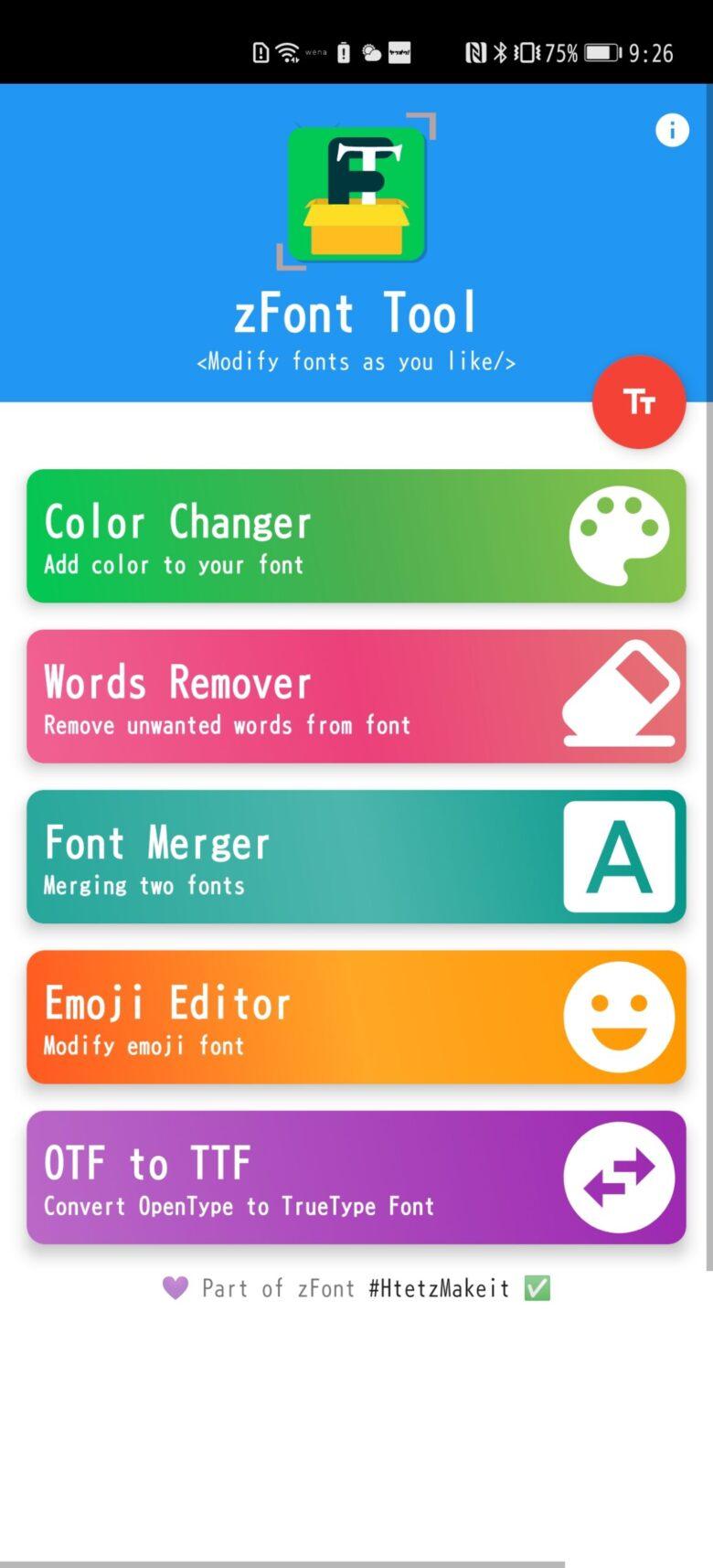 Z Font Toolアプリのホーム画面。