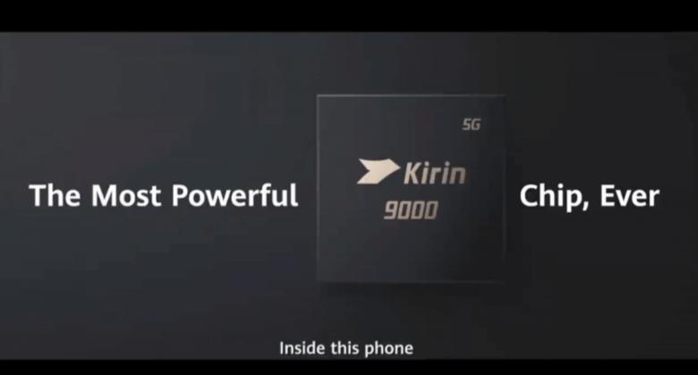 Mate40 Pro Plusに搭載されているKirin9000の説明写真。