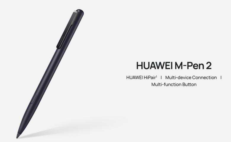 HUAWEI M‐Pen2の写真。